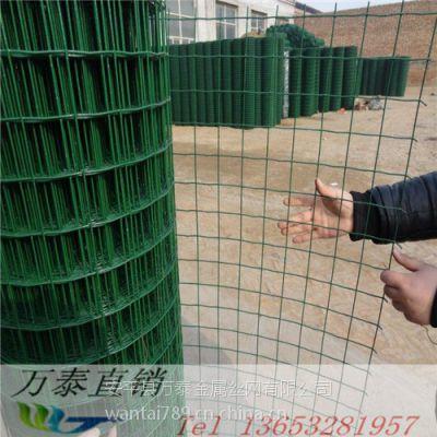 养狗铁丝围网 新型散养狗围栏 动物养殖网价格