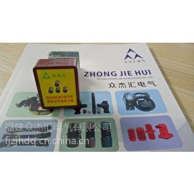 众杰汇10KV光闪等电位感应式带电显示器厂家电话 等电位带电显示装置