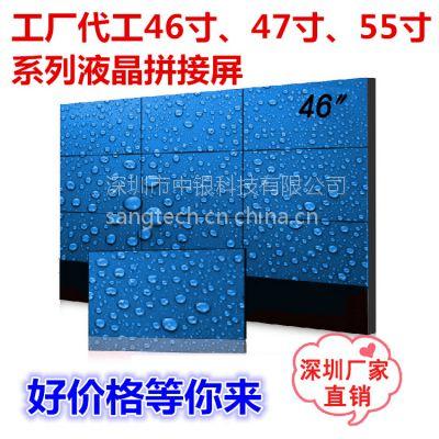 55寸5.5mm高清晰宽视角拼接屏