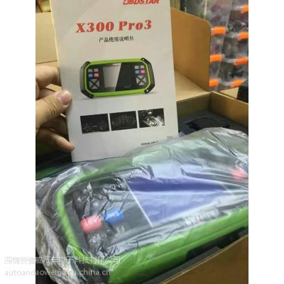 X300保养匹配专家X300PRO3全功能