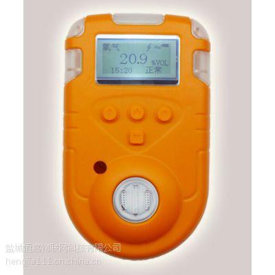 盐城恒嘉科技专业生产氨气浓度检测仪有毒气体报警器