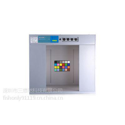 TILO 天友利摄像头测试用标准光源VC(3)-台式 TILO VideoChecker