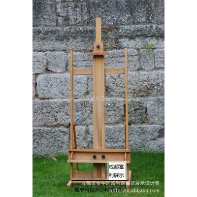 供应出口型 榉木展示架 房地产 售楼部画框架 画室画廊 油画架