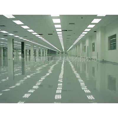 供应耐磨地坪,环氧地坪,地坪工程,艺术地坪