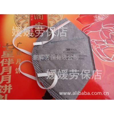供应广东、深圳、大庆、油田直稍批发3M系列口罩