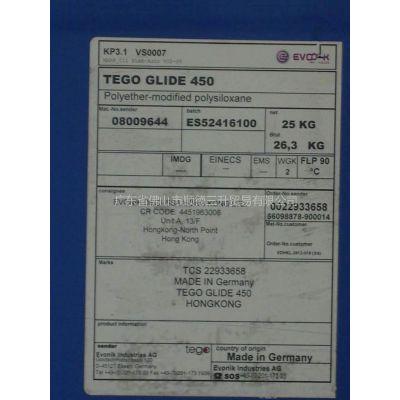 供应迪高450 防缩孔流平剂 水性木器漆用流平滑爽剂