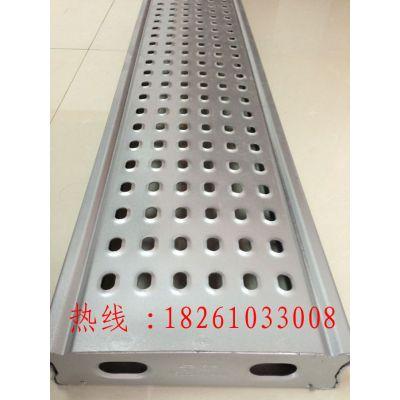 供应镀锌钢跳板 承载500KG不变形