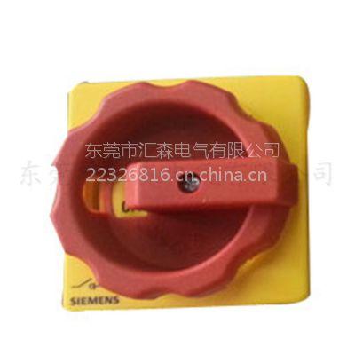 供应现货 3LD2704-0TK53 3LD2714-0TK53 西门子 转换开关