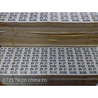 东莞供应优质不干胶标签/布标/消银龙标签/彩卡/彩盒/彩印