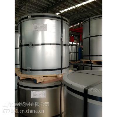 上海宝钢彩钢板,质保20年,量大优惠。