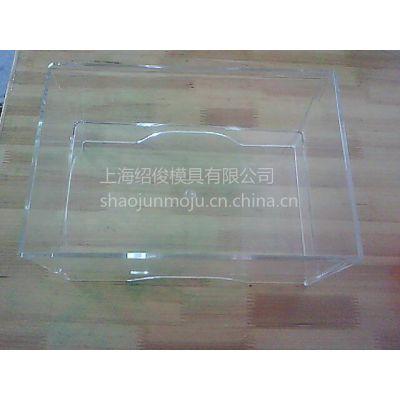 供应亚克力食品盒子塑料格斗休闲食品盒,四面透明盒子