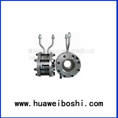 孔板流量计节流装置BOS-KB/节流装置价格青岛华威博实