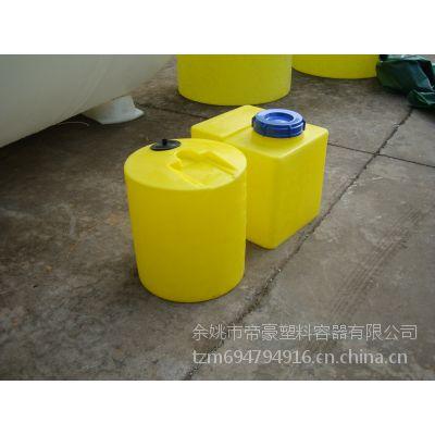批发水处理加药箱 环保加药箱100L可定制 洗洁精搅拌桶洗衣液大桶