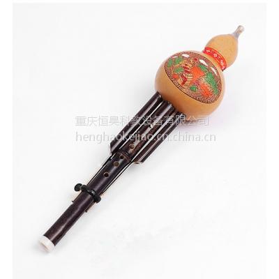 重庆中小学吹奏乐器葫芦丝