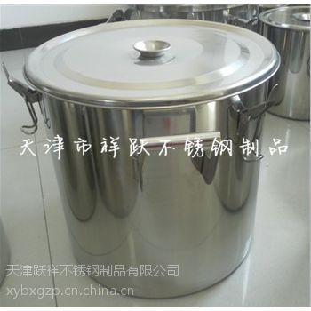 供应不锈钢密封桶,304不锈钢桶