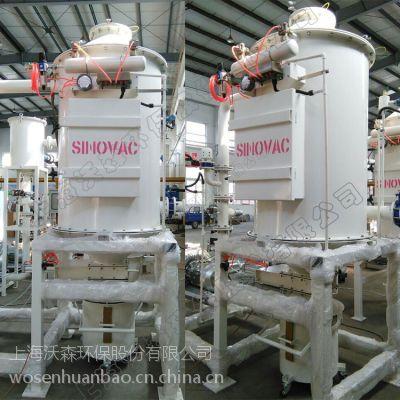 SINOVAC玻璃切割CV真空吸尘系统粉尘治理设备