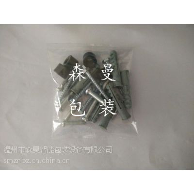 江苏紧固件厂专用五金配件包装机-螺丝装盒-自动装袋包装设备