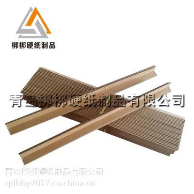 菏泽包装厂家直销带扣纸护角 折弯纸护角 专业厂家定做 免印刷
