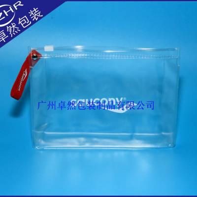 拉骨手提pvc塑料自封袋eva化妆包文件证件袋电压软胶拉链礼品袋