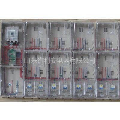 供应全透明pc电表箱