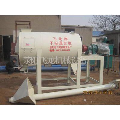 供应日产量高自贡达州南充腻子粉搅拌机