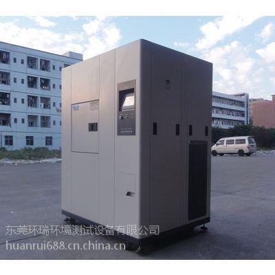 reale冷热冲击试验箱由环瑞测试专业定制生产