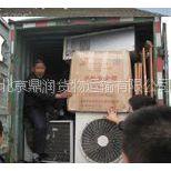 供应北京到鹤壁货物托运行李大小件托运搬家异地搬家物流电话免费提货