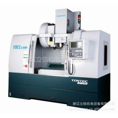 供应南通科技VMCL600/850/1100立式加工中心