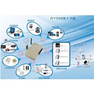 供应宜昌瑞耀科技智能家居控制系统,远程控制家居系统