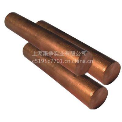 供应ANK-6铜板/斜度电极铜