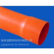 供应潍坊威海青岛cpvc电缆保护管电力管