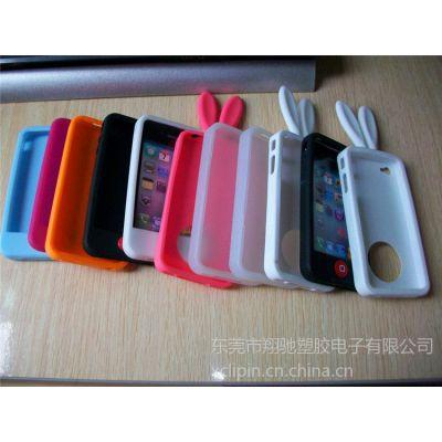 供应厂家专业生产硅胶手机外壳 手机保护套 手机饰品手机外壳定做