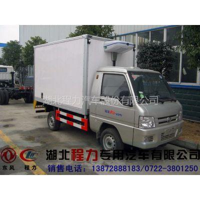 供应海鲜冷藏车价格 2米6箱长冷冻车厂家直销