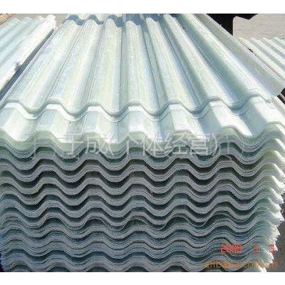 供应1.2毫米玻璃钢透明瓦FRP采光瓦有现货6米。18611472429