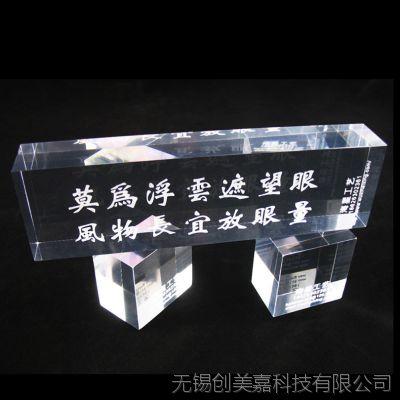 钻石抛光 亚克力板材加工 透明有机玻璃板切割定制 定做 激光雕刻