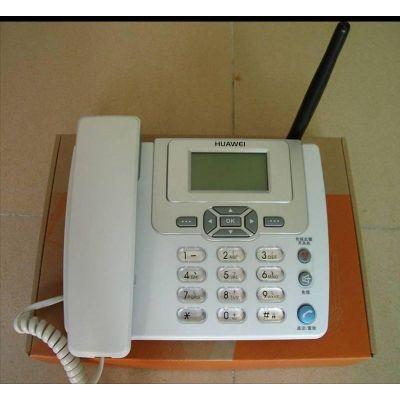 供应广州办理无线家庭座机