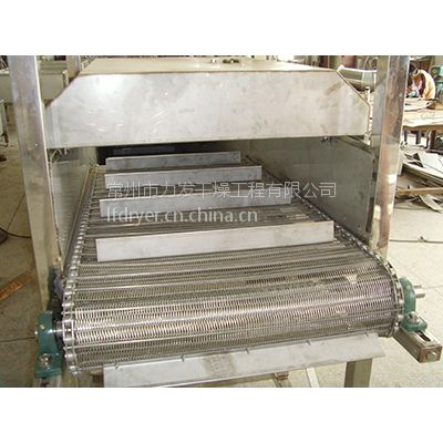 物优价廉果蔬烘干机槟榔带式干燥设备多层网带干燥机