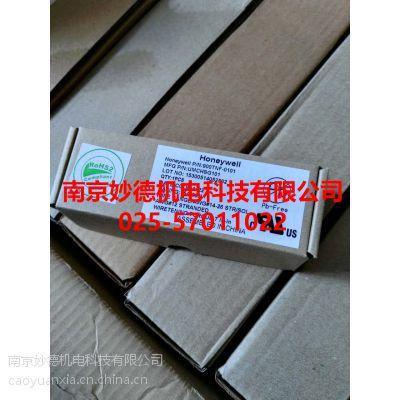 900TNF-0001,900TNF-0101