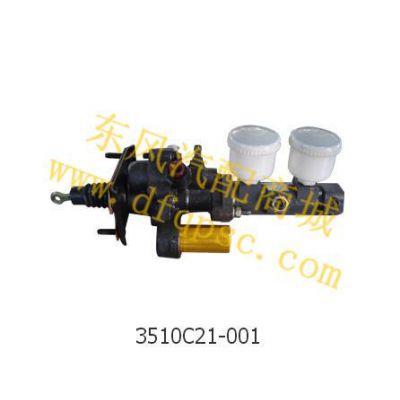 源头直供东风猛士EQ2050液压助力器带刹车总泵总成_3510C21-001