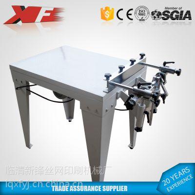 新锋 供应小型手动丝印机 印刷机 套色 平面 塑料 标签等手动吸气平台