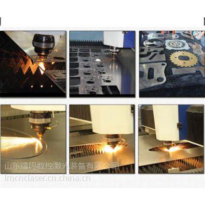 金属激光切割机500w_滨州金属激光切割机_镭鸣质优价廉