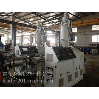 ppr管生产线报价|ppr管生产线|朗逸机械