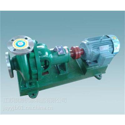 YL压滤机泵(图)_YL压滤机专用泵_压滤机泵