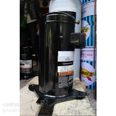 银海松(在线咨询),北辰谷轮制冷压缩机,沈阳谷轮制冷压缩机