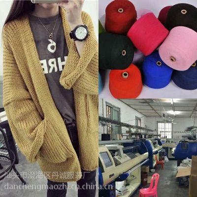 广东省汕头市澄海区毛衣批发场,3针5针7针,欧美时尚女式毛衫加工定做