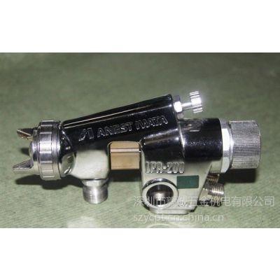 供应供应日本岩田LPA-200-122P自动喷枪/原装岩田自动LPA-200喷漆枪报价