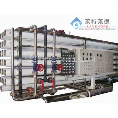 供应沈阳RO反渗透纯净水处理设备报价 .