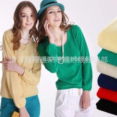 供应新款春装女装圆领毛衣外套女式套头羊绒针织衫打底衫毛衫特价