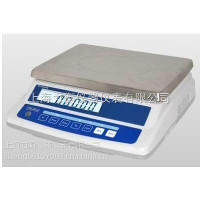 供应3kg/0.1g电子秤,AHW惠而邦电子秤