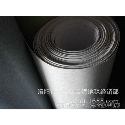 PVC专用塑胶墙布,上墙1米左右,耐污染、有弹性、防磕碰